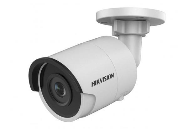 Hikvision DS-2CD2025FHWD-I(4mm)