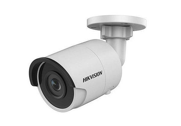 Hikvision DS-2CD2035FWD-I(4mm)