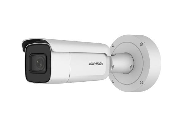 Hikvision DS-2CD2643G0-IZS(2.8-12mm)