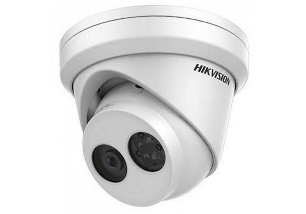 Hikvision DS-2CD2383G0-I(2.8mm)